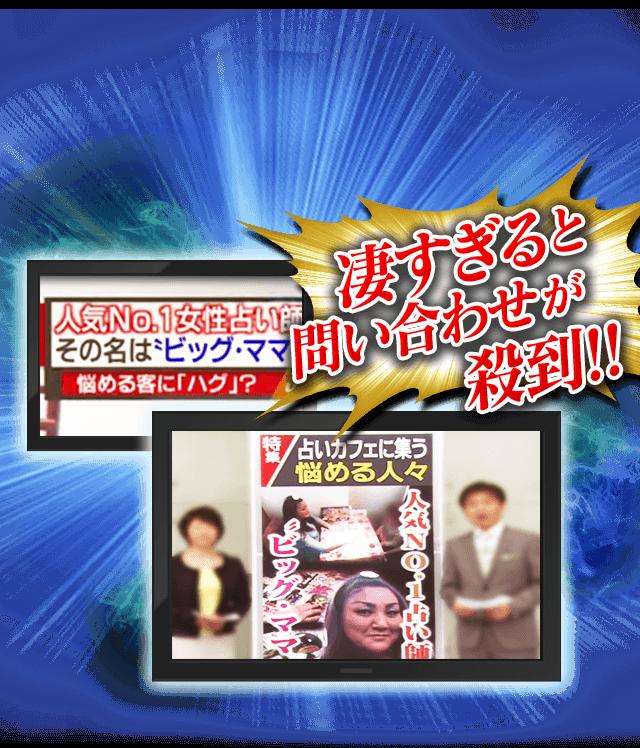 問い合わせが殺到し大反響! 「ニュース番組『up!』」2013/2/14放送